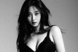 Yuri (SNSD) thay đổi hình ảnh trong album solo