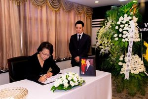 Lãnh đạo Thượng Hải viếng Chủ tịch Nước Trần Đại Quang tại Tổng Lãnh sự quán Việt Nam