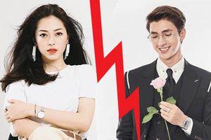 Còn chưa kịp xác nhận yêu, Á hậu Bùi Phương Nga và nam diễn viên Bình An đã bị rộ nghi án chia tay