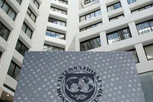 Trung Quốc và IMF bàn về thương mại đa phương, cải tổ WTO