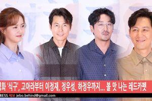 'Thần chết' Ha Jung Woo rời công ty của Jung Woo Sung và Lee Jung Jae - Phải chăng do tin đồn tình cảm với Go Ara?