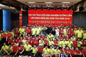 Hướng dẫn viên người Trung Quốc, Việt Nam tụ tập dự đại hội 'chui'