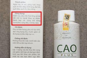 Sản phẩm 'Cao Plus' có dấu hiệu sai phạm, đánh lừa người tiêu dùng?
