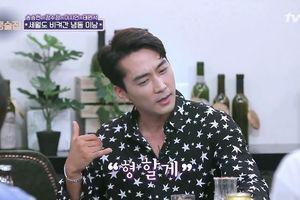 Song Seung Heon: 'Tôi muốn nhanh chóng kết hôn'