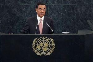 Trung Quốc tuyên bố sẽ không để Mỹ đe dọa