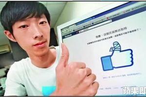 Hacker tuyên bố xóa xổ tài khoản Facebook của Mark Zuckerberg tài năng cỡ nào?