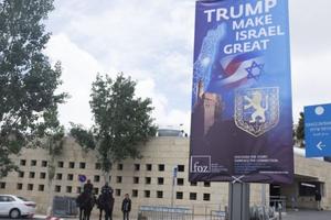 Palestine chuẩn bị thủ tục khởi kiện Mỹ lên Tòa án Công lý Quốc tế