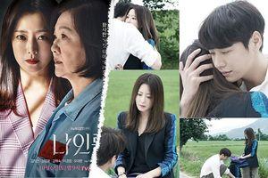 'Room No.9' công bố những hình ảnh lãng mạn của Kim Hee Sun và mỹ nam Kim Young Kwang