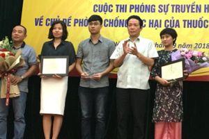 Trao giải Cuộc thi phóng sự truyền hình về phòng, chống tác hại của thuốc lá