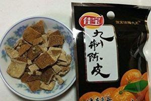Trung Quốc thu hồi 2 lô vỏ quýt sấy có dư lượng chì cao gấp 8 lần