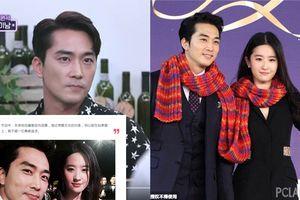 'Thần chết' Song Seung Heon muốn nhanh chóng kết hôn, báo chí Trung Quốc bất ngờ gọi tên Lưu Diệc Phi