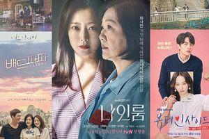 Phim truyền hình Hàn đầu tháng 10/2018: Cuộc chiến của Jang Hyuk, Lee Min Ki, Kim Young Kwang