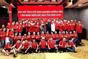 Hướng dẫn viên Trung Quốc họp 'chui' tại Móng Cái: Đóng cửa vĩnh viễn cũng chỉ như 'gãi ngứa'