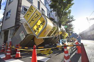 Bão Trami khiến hơn 100 người thương vong ở Nhật Bản, giao thông tê liệt