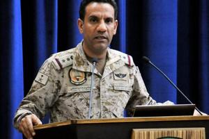 Liên quân Arab chặn đứng âm mưu tấn công nhằm vào Saudi Arabia