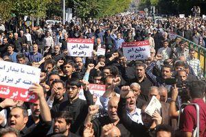 Iran kết án tử hình 3 tội phạm tham nhũng kinh tế