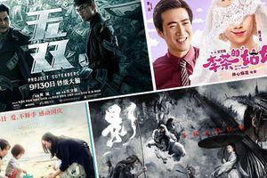 Phim điện ảnh Hoa Ngữ ra rạp đầu tháng 10: 'Vô Song' cùng với 'Ảnh' đối đầu trên đường đua doanh thu và Douban