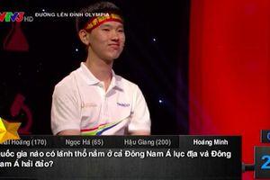Hoàng Minh 'phá dớp' không vượt qua vòng thi Tháng Olympia của trường Trần Phú