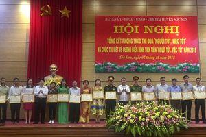 Huyện Sóc Sơn khen thưởng 224 người tốt, việc tốt