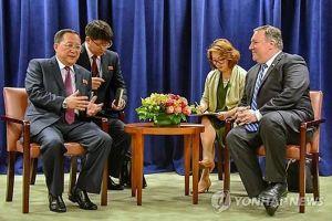 Hai cuộc tiếp xúc 'mất tích bí ẩn' của Ngoại trưởng Triều Tiên ở New York