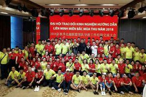 Công ty tổ chức đại hội du lịch 'chui' bị đề nghị thu hồi giấy phép