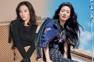 Park Shin Hye tái xuất màn ảnh rộng, đóng cặp cùng 'nàng thơ' Jeon Jong Seo của 'Burning'