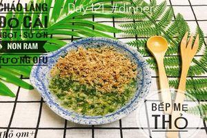 Học mẹ Sài Gòn làm loạt món cháo 'ăn dặm kiểu mẹ' thơm ngon, bổ dưỡng, bé ăn thun thút không biết chán