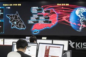 Bộ Thống nhất Hàn Quốc liên tiếp bị tấn công mạng trong 4 năm qua