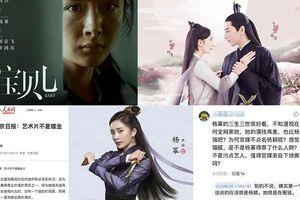 Phim tranh giải trắng tay tại nước ngoài, Dương Mịch bị truyền thông Trung Quốc lẫn khán giả ghẻ lạnh