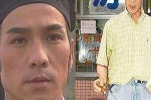 Tài tử 'Bao Thanh Thiên' sa cơ, phải bán bánh mưu sinh vì lý do này