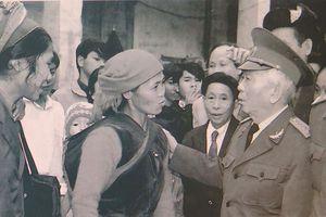Mãi là Anh Cả của Quân đội, Đại tướng của nhân dân