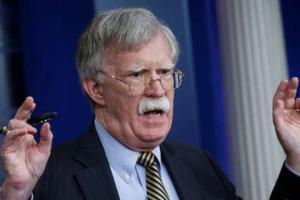 Mỹ rút khỏi nghị định thư về giải quyết tranh chấp theo Công ước Vienna