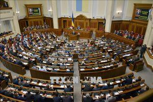 Quốc hội Ukraine gia hạn quy chế đặc biệt vùng Donbass