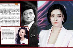 Vụ án Phạm Băng Băng là hồi chuông cảnh báo cho những ngôi sao giải trí