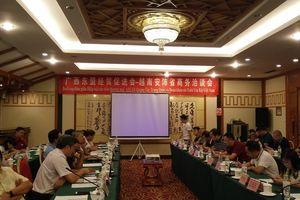 Yên Bái: Tổ chức đoàn cán bộ, doanh nghiệp đi khảo sát thị trường tại Trung Quốc