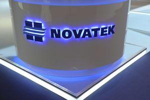 NOVATEK và Siemens hợp tác trong lĩnh vực LNG