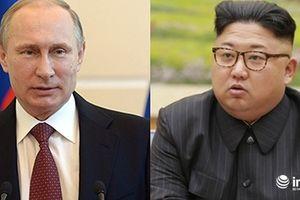 Nga gấp rút chuẩn bị đón nhà lãnh đạo Triều Tiên Kim Jong-un sang thăm