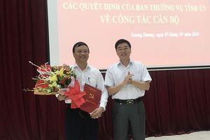 Công bố và trao quyết định bổ nhiệm Bí thư Huyện ủy Tương Dương