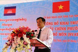 Tây Ninh công bố cửa khẩu Phước Tân lên cửa khẩu chính