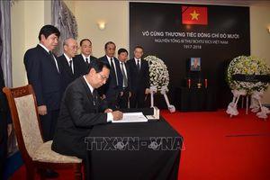 Lễ viếng và mở sổ tang nguyên Tổng Bí thư Đỗ Mười tại Campuchia và Australia