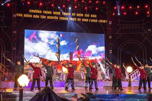 Kỷ niệm 150 năm Anh hùng dân tộc Nguyễn Trung Trực hy sinh