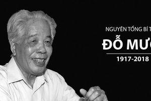 Hà Nội: Cấm nhiều tuyến đường, dừng hoạt động giải trí trong 2 ngày Quốc tang cố Tổng Bí thư Đỗ Mười
