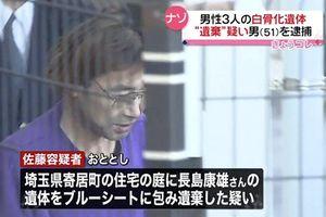Nhật Bản: Giết 3 người rồi giấu xác trong nhà suốt nhiều năm