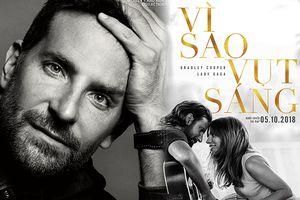 Đạo diễn Bradley Cooper: 'Giọng của Lady Gaga trong 'A Star is Born' là nguồn cảm hứng cho tôi'