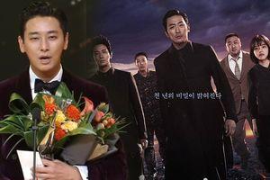 Kết quả Buil Film Awards 2018: 'Thử thách thần chết 2' chỉ nhận giải phụ, Yoo Ah In trượt giải nam chính xuất sắc