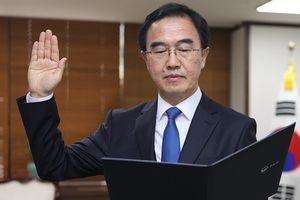 Hàn Quốc và Triều Tiên tổ chức sự kiện chung kỷ niệm Thượng đỉnh 2007