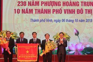 Nghệ An: Kỷ niệm 230 năm Phượng Hoàng Trung Đô