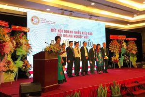 TP.HCM: 3 hiệp hội doanh nhân kí biên bản ghi nhớ hợp tác