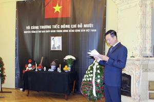 Lễ viếng nguyên Tổng Bí thư Đỗ Mười tại Romania, Đài Bắc