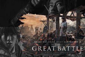 Đâu chỉ có những trận đánh, phim cổ trang 'Đại chiến thành Ansi' còn đầy ẩn ý đam mỹ